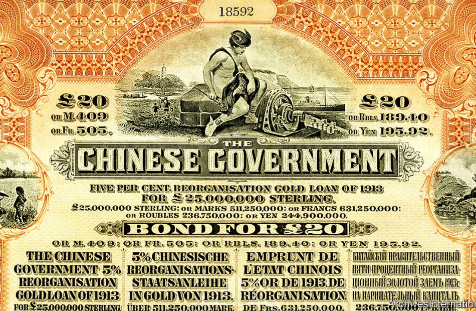 American creditors say China should honour pre-Communist debts