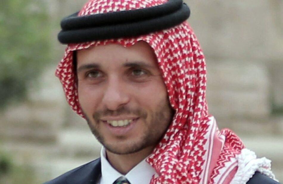 A feud in Jordan's royal family
