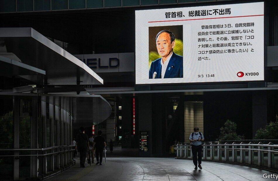 Suga Yoshihide steps down as Japan's prime minister